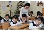 Giáo viên vùng đặc biệt khó khăn đã nghỉ hưu có được trợ cấp